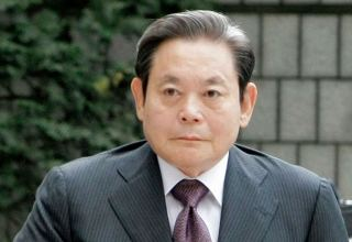 Samsung chief Lee dies