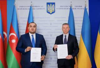 First Honorary Consulate of Ukraine opens in Azerbaijan