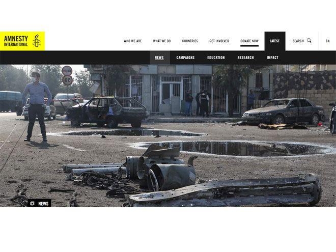 """""""Amnesty International"""" Ermənistanın Bərdəyə istifadəsi qadağan olunmuş kasetli raketlərlə zərbələr endirdiyini təsdiqlədi (FOTO)"""