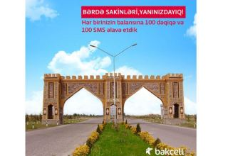 Bakcell supports the residents of Barda