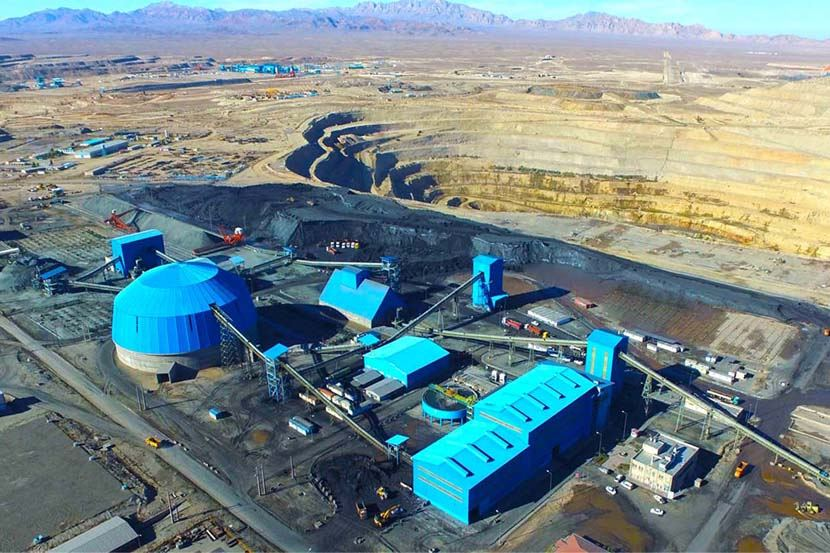 Mining, metallurgical complex to be constructed in Kazakhstan's Akmola