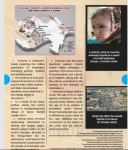 Отчет международной организации COJEP об убийстве армянами мирного населения Азербайджана опубликован в одноименном журнале - Gallery Thumbnail