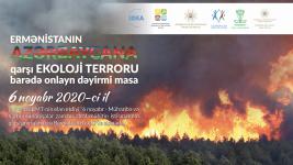 Roundtable held on Armenia's environmental terrorism against Azerbaijan (PHOTOS) - Gallery Thumbnail