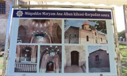 Azerbaijan's Heydar Aliyev Foundation renovates Albanian Church of Holy Virgin Mary (PHOTO) - Gallery Thumbnail