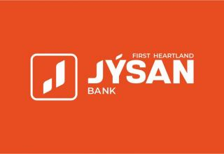 First Heartland Jysan Bank approves new dev't strategy during global pandemic