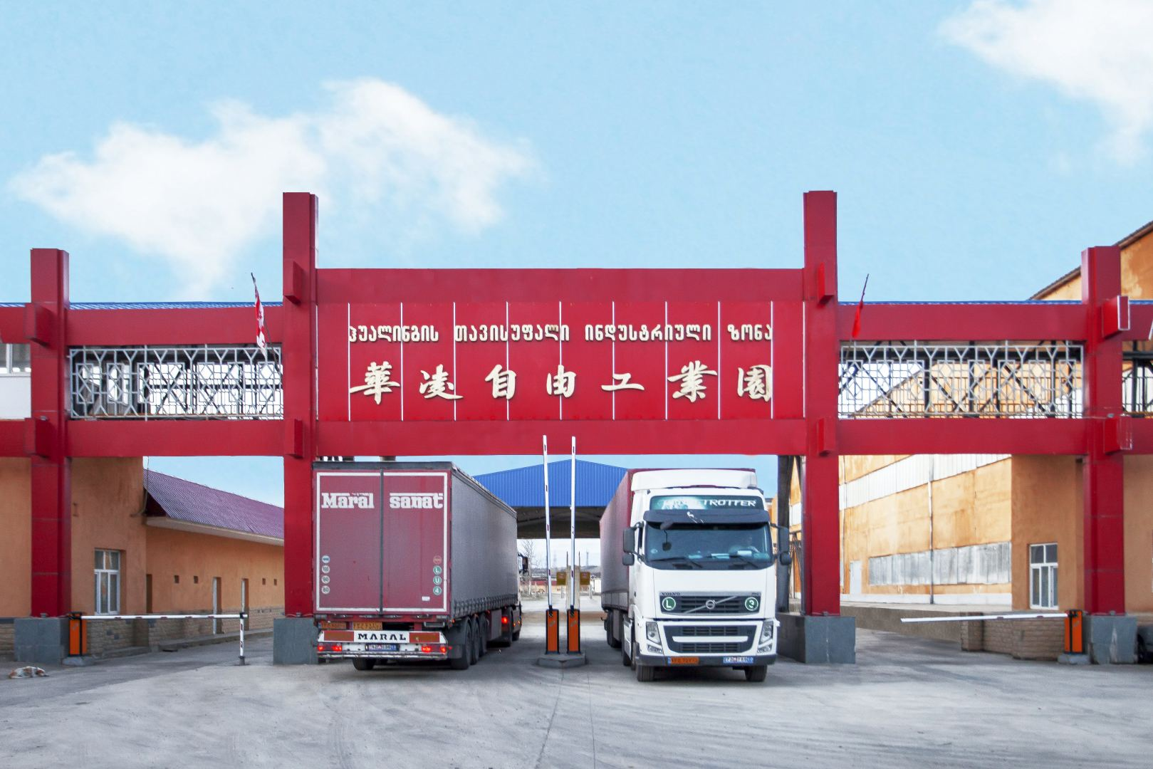 Georgia's Hualing Free Industrial Zone expanding
