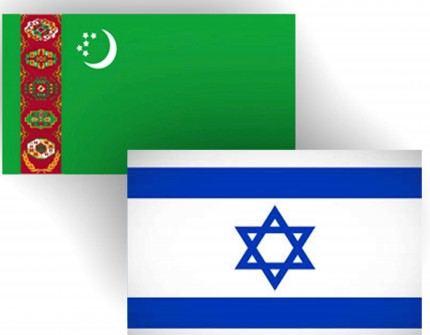 Посол Туркменистана вручил верительные грамоты президенту Израиля