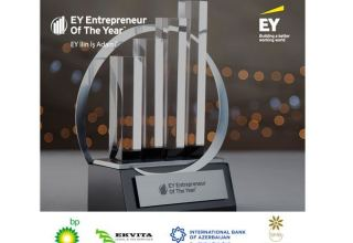 EY Azerbaijan invites small and medium sized companies to take part in 'EY Entrepreneur Of The Year™' 2020-2021 competition
