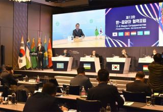 Turkmen FM gives speech at 13th Central Asia-Korea Cooperation Forum