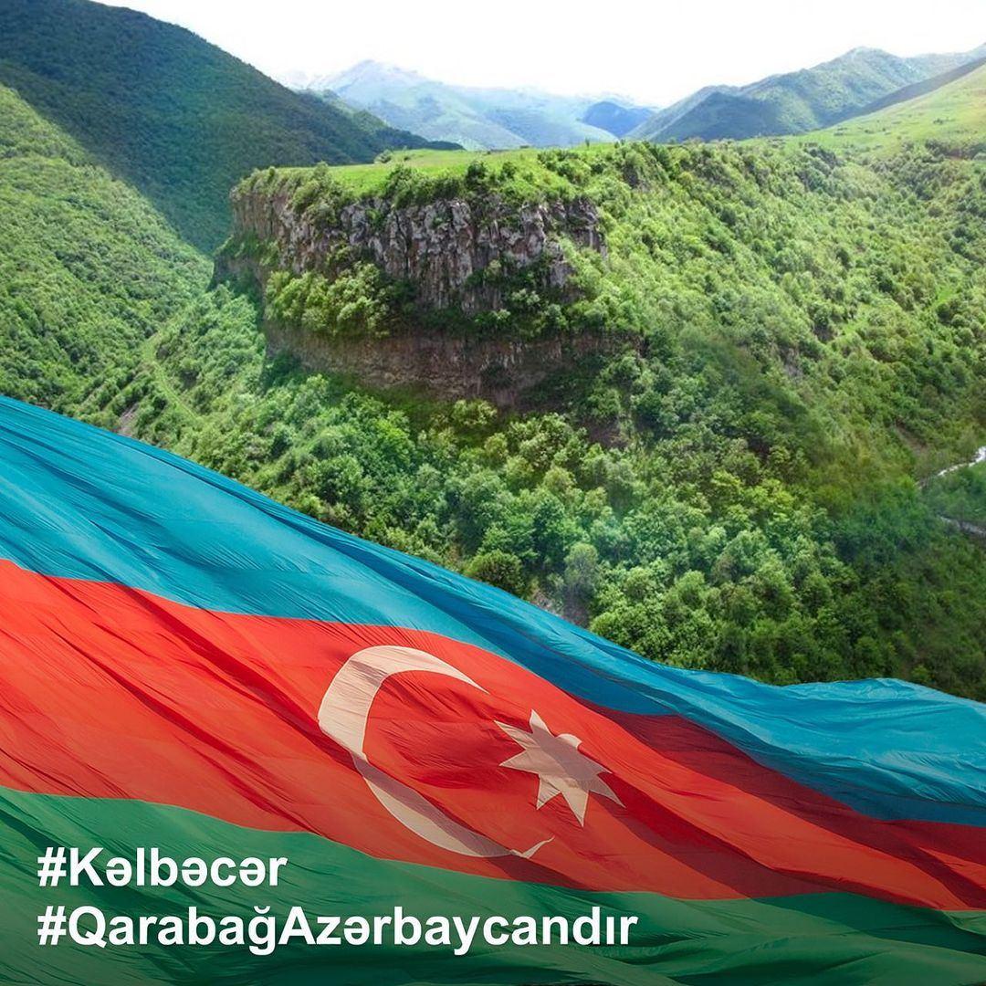 Первый вице-президент Мехрибан Алиева поздравила азербайджанский народ с освобождением Кельбаджарского района от оккупации (ФОТО) - Gallery Image