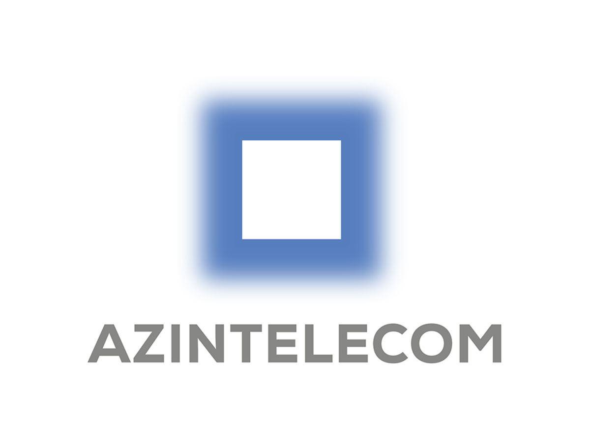 "ООО ""AzInTelecom"" объявляет тендер на приобретение услуг технической поддержки"