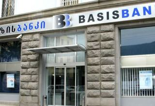 Georgian Basisbank launches service for purchase of government securities