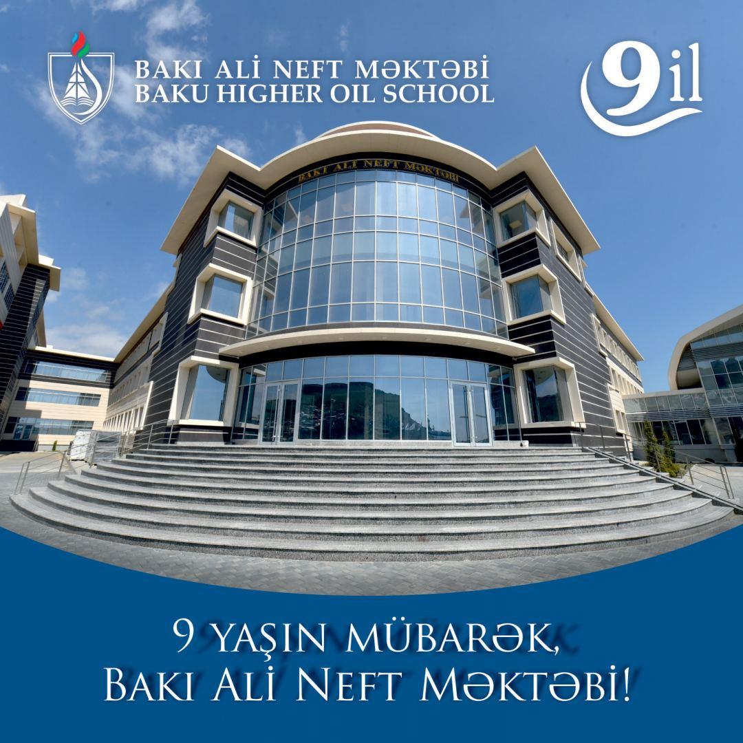 Baku Higher Oil School Celebrates Its 9th Anniversary