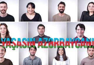 Актеры с инвалидностью поздравили Азербайджан с победой во второй Карабахской войне (ВИДЕО)