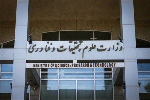 Iran ready to share scientific achievements with friendly countries