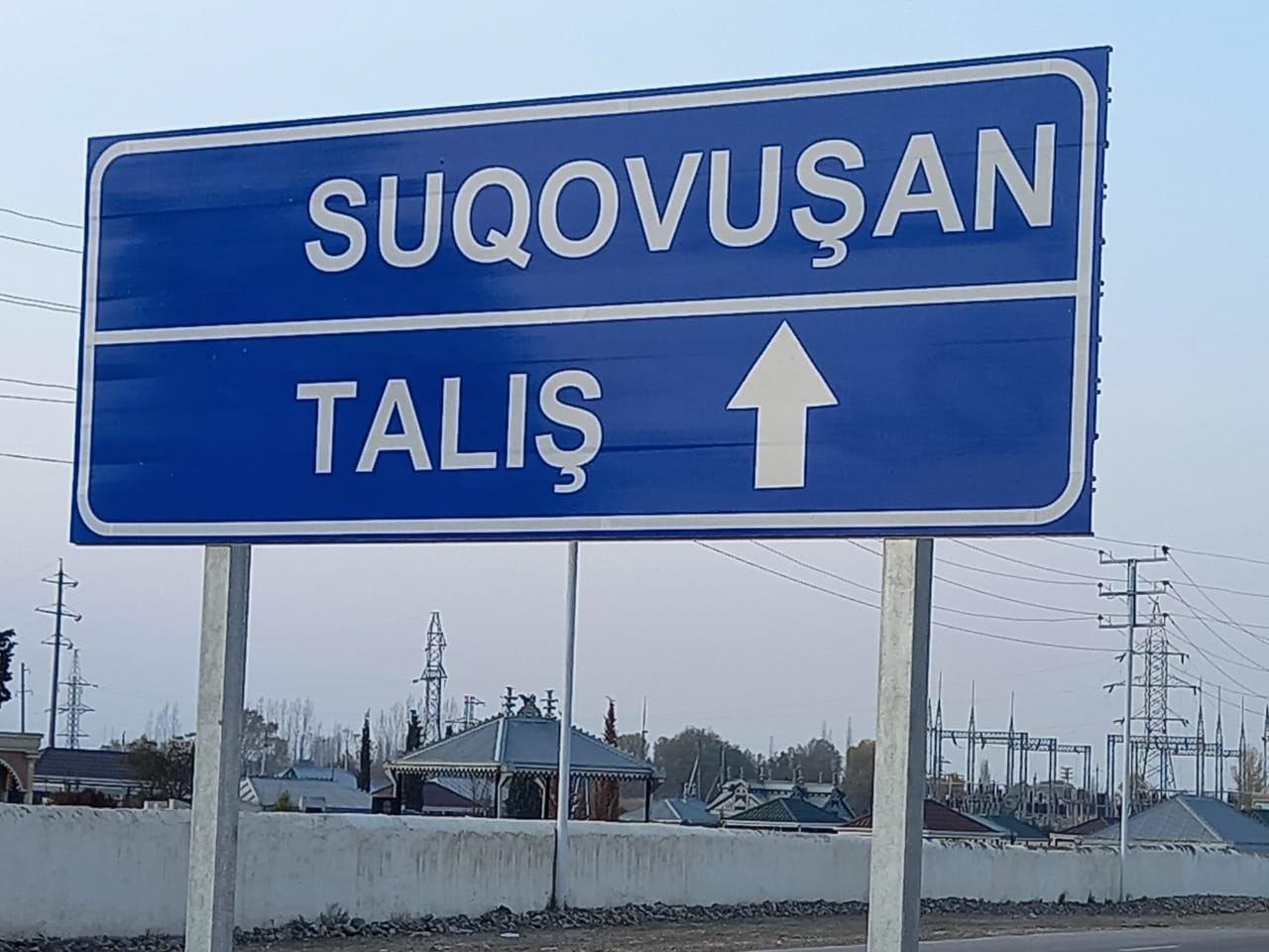 В селах Суговушан и Талыш создан служебный пост и назначены инспекторы (ФОТО) - Gallery Image