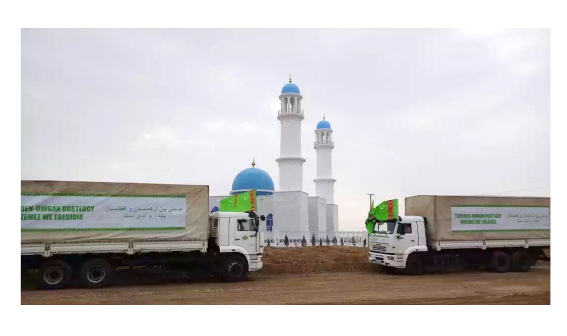 В поселке Акина Исламской Республики Афганистан возведена новая мечеть при поддержке туркменской стороны (ФОТО) - Gallery Image