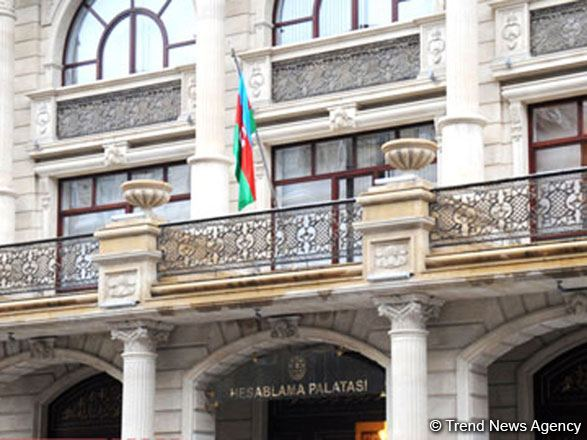 Azerbaijani Accounts Chamber announces forecast on incomes of SOFAZ in 2021