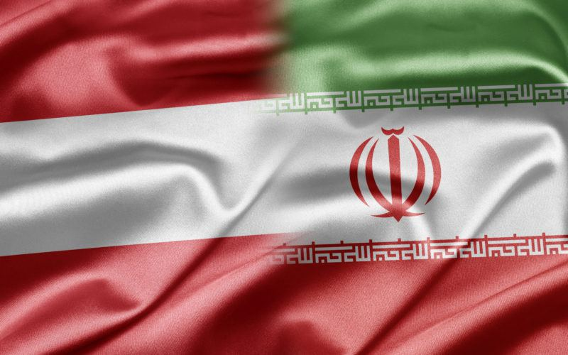 6th Iran-Austria Energy Working Group meeting to be held soon