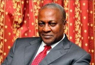 Действующий президент Ганы победил на выборах главы государства
