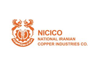Iran's NICICO boosts extraction and production