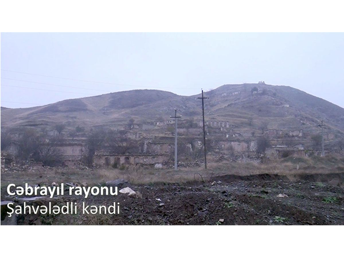 Azerbaijan unveils footage of liberated from occupation Shakhveledli, Imambaghi villages of Jabrail region (VİDEO)