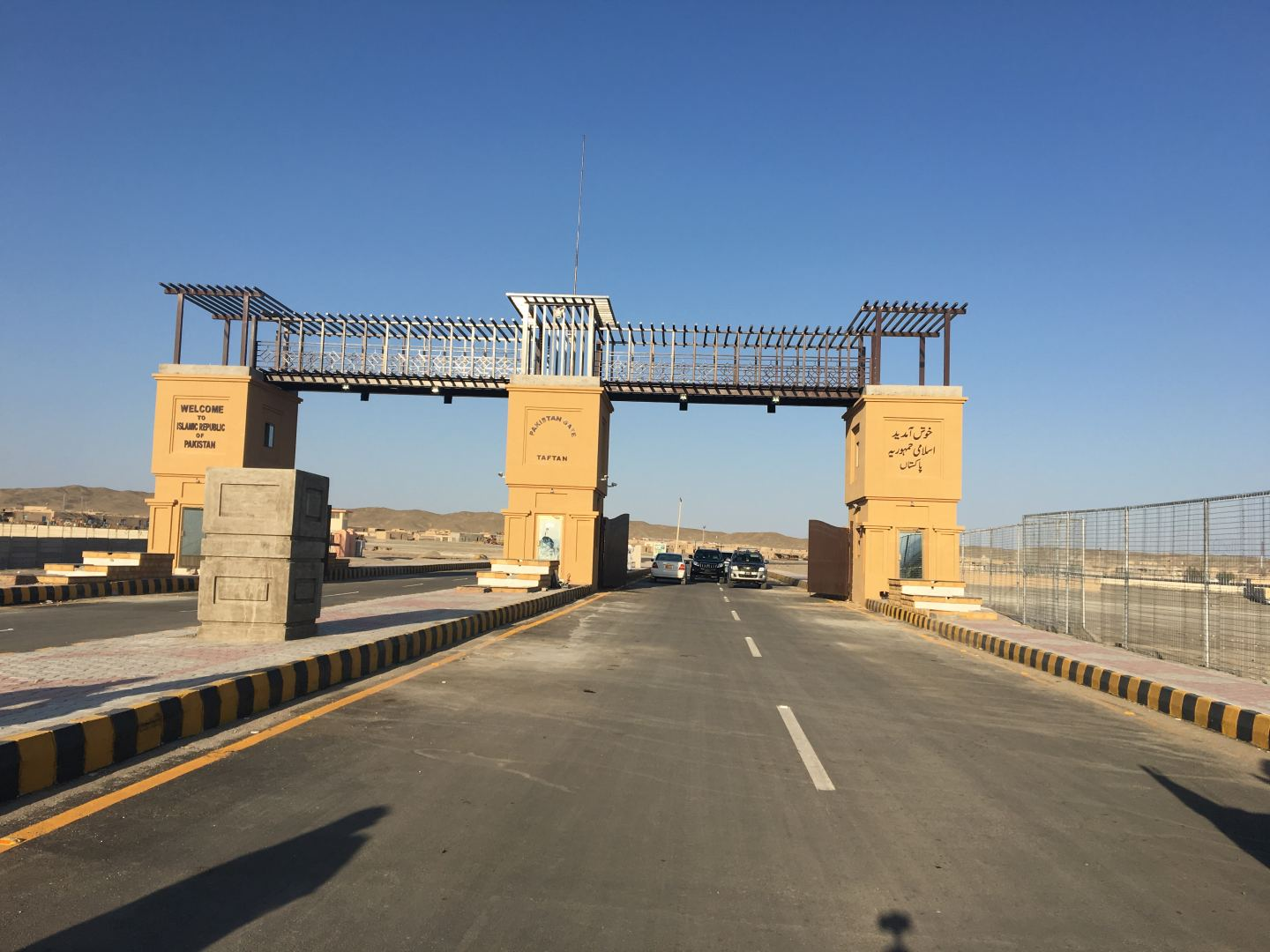 More joint border crossings could boost Iran-Pakistan trade ties - Chamber of Commerce