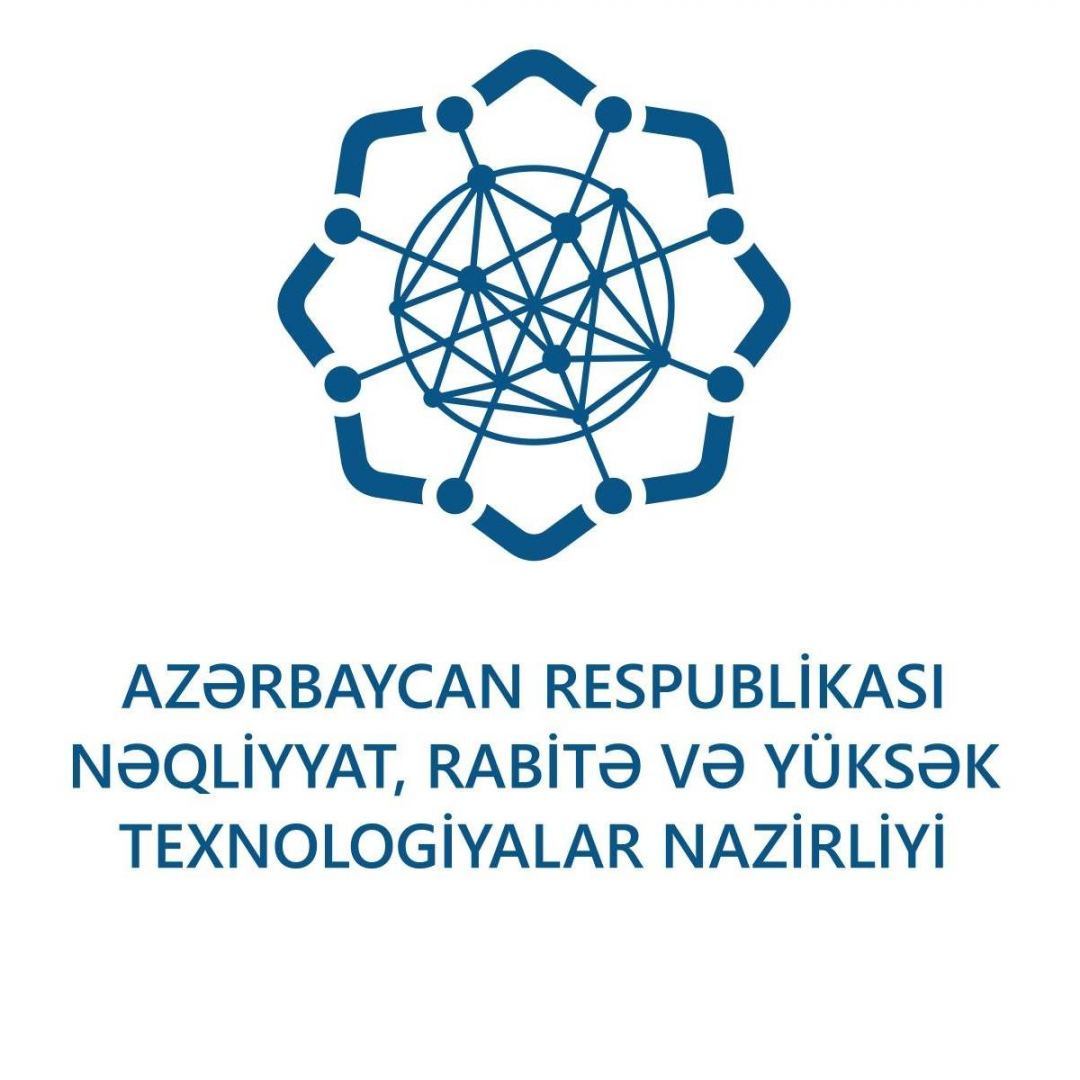 Azerbaijan to create 'Government-cloud' national data center - Gallery Image