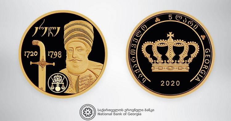 NBG issues collector coin dedicated to 18th century Kakhetian King Erekle II