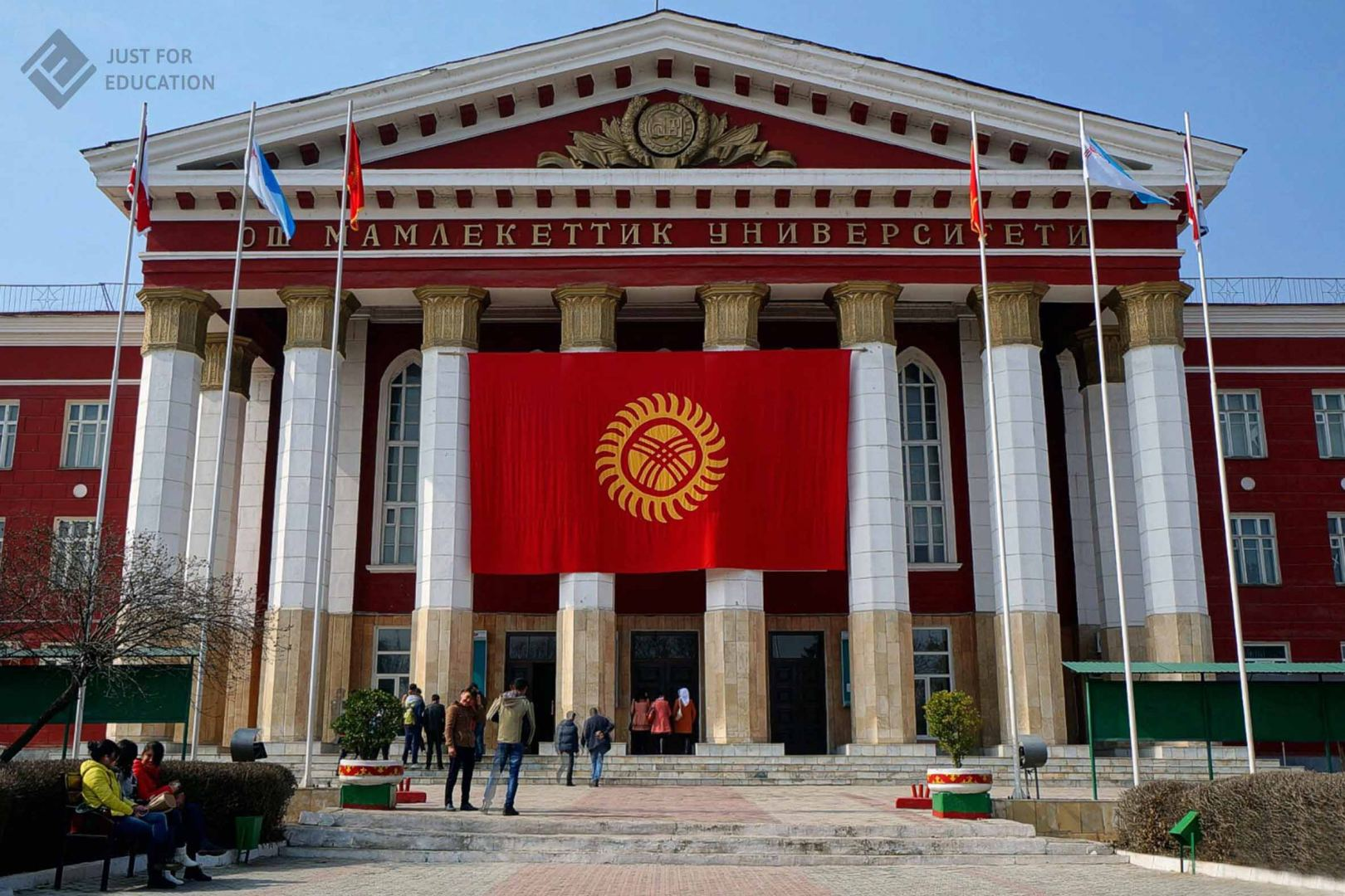 Kyrgyzstan's universities to start traditional education in mixed mode