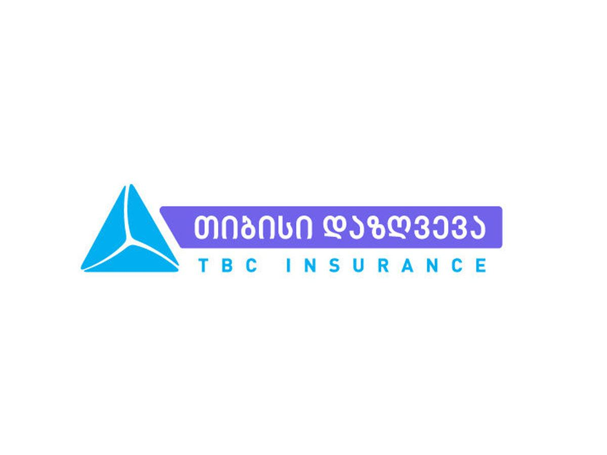 Georgian TBC insurance discusses challenges in 2020