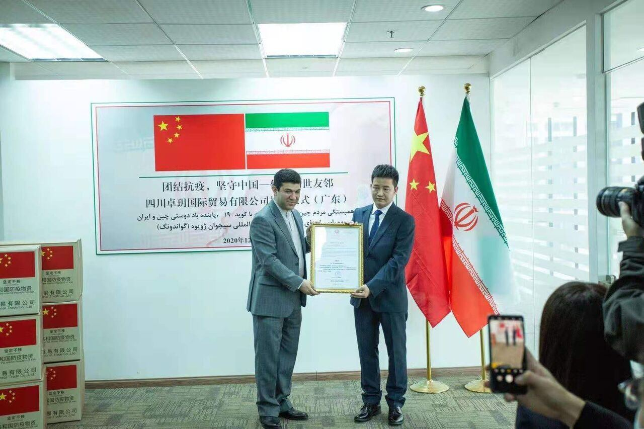 Iranian diplomat terms int'l cooperation as only way to fight COVID-19