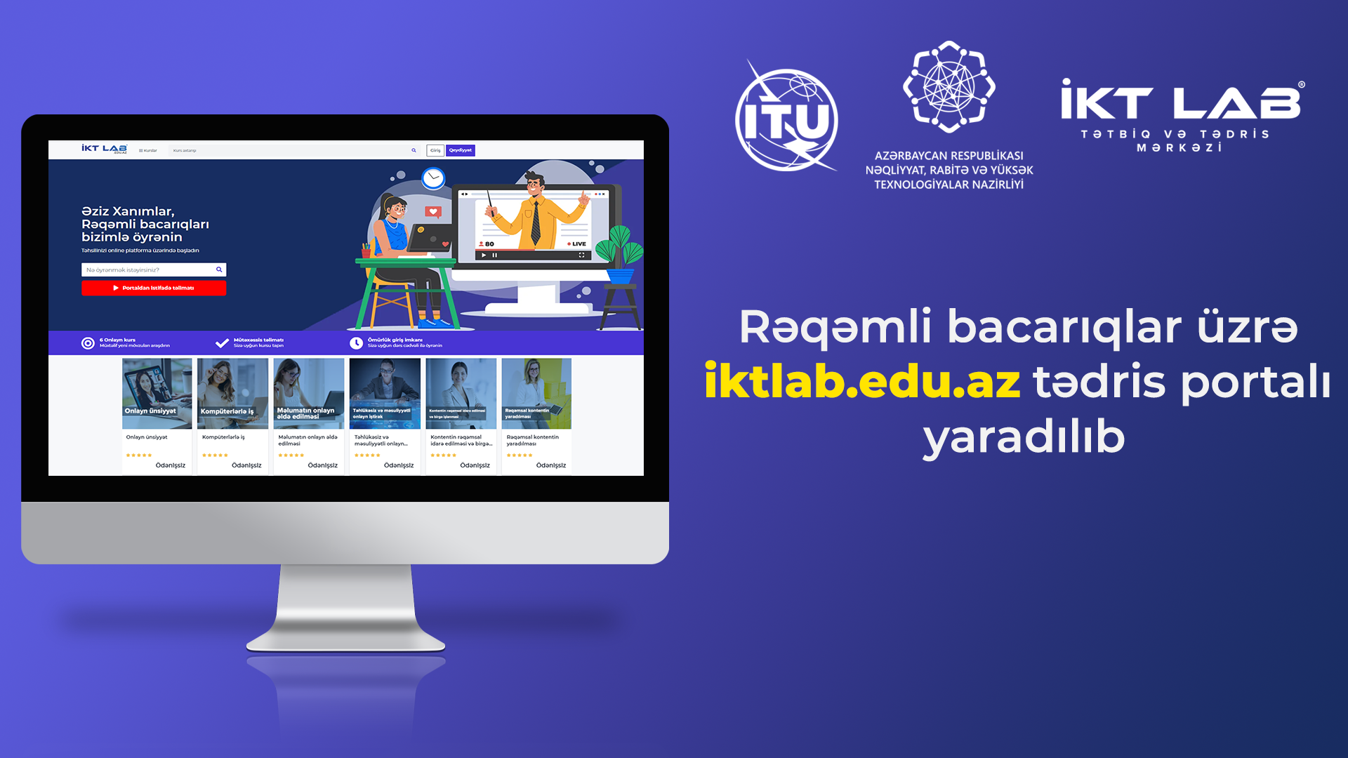 Azerbaijan launches project to develop ICT skills of population