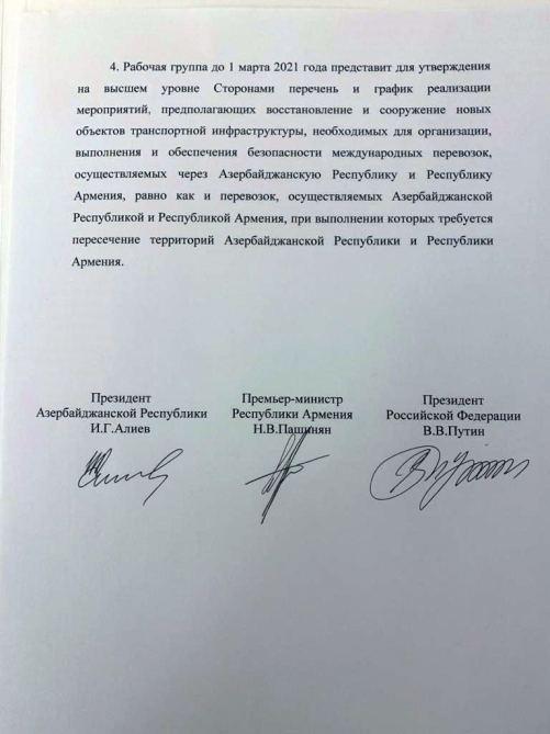 Президенты Азербайджана, России и премьер-министр Армении выступили с совместным заявлением (ФОТО) - Gallery Image