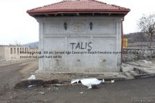 Армяне разрушили сотни исторических и архитектурных памятников в городе Шуша – ФОТОФАКТ (Эксклюзив) - Gallery Thumbnail