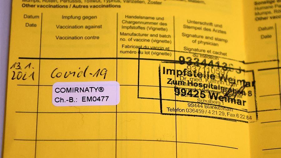 Саммит ЕС не принял решений об использовании сертификатов о вакцинации