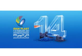 Azerbaijani delegation to participate in Iran Plast exhibition in Tehran