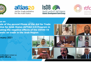 ITFC announces launching of 2nd phase of Aid for Trade Initiative for Arab States in June 2021 to Mitigate Effects of COVID-19 on Trade in Arab Region