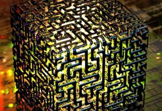 Iran runs Quantum Cryptographic Test