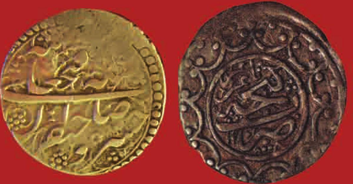 Какими деньгами пользовались в Карабахском ханстве (ФОТО) - Gallery Image