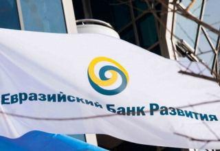 ЕАБР предоставил 3,3 млрд рублей для обеспечения продовольственной безопасности Казахстана