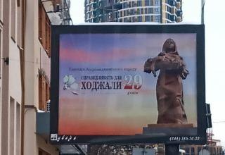 Kiyev şəhərində Xocalı soyqırımına dair bilbordlar yerləşdirilib (FOTO)