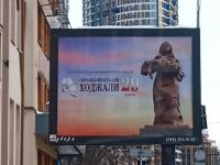 'Justice for Khojaly!' int'l campaign launches in Kyiv (PHOTO) - Gallery Thumbnail