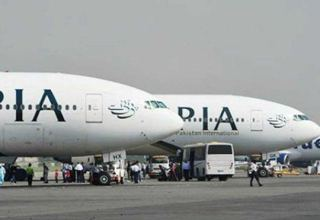 Pakistani Airlines requests permission to operate flights to Uzbekistan