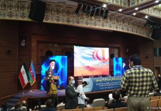 Statement in support of Azerbaijan's territorial integrity adopted at conference in Iran (PHOTO)