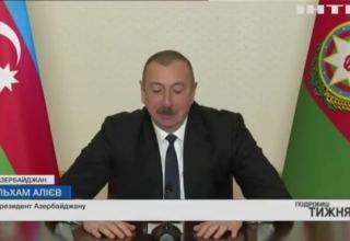 Ukrayna telekanalı Prezident İlham Əliyevin mətbuat konfransı barədə xüsusi reportaj yayımlayıb (FOTO/VİDEO)