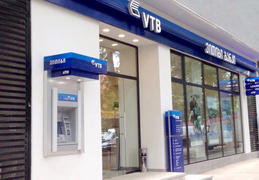 Georgian VTB Bank to maintain adequate capitalization with RAC - S&P Global Ratings