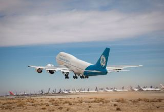 GE nears deal to combine aircraft-leasing unit with AerCap