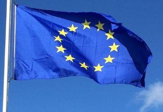 Еврокомиссия улучшила прогноз по росту ВВП России на 2021 год до 2,7%