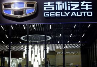 China's Geely targets slice of premium electric car market with 'startup' brand Zeekr